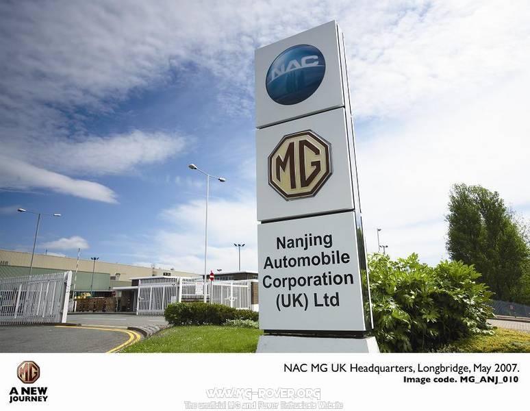 Inauguration de l'usine MG à  Longbridge