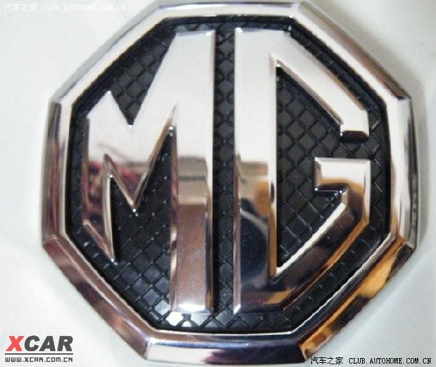 Nouveau logo MG